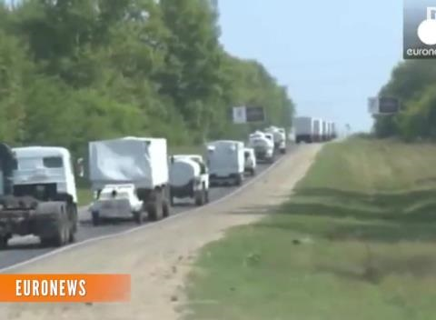 News video: Did Ukraine And Russia Just Go To War?